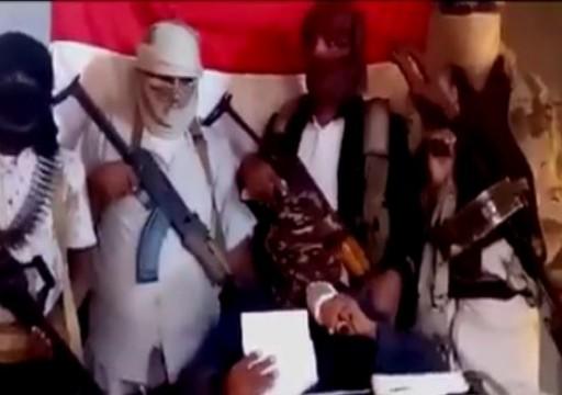 مجهولون يعلنون عن كيان مسلح لمواجهة القوات الإماراتية في اليمن