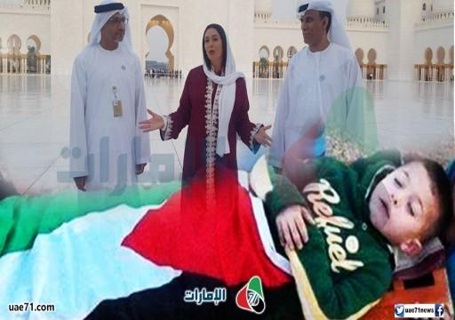 ربيع إسرائيلي في أبوظبي.. التطبيع جريمة وطنية يقاومها الإماراتيون!