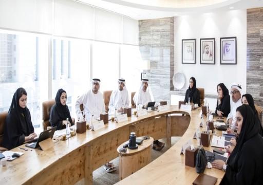 منال بنت محمد:  ترسيخ التوازن بين الجنسين في 2019 أولوية وطنية