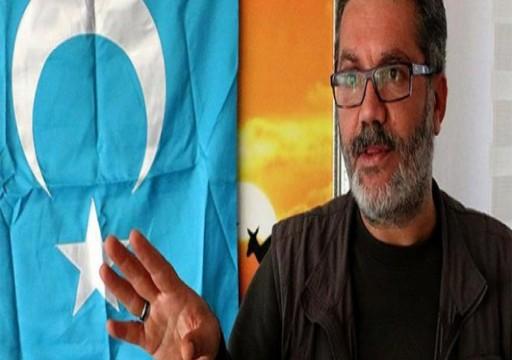 أبوظبي تصطدم مع أردوغان.. الحكم مدى الحياة على تركي بتهمة الإرهاب