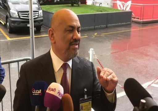 وزير خارجية اليمن يقر بوجود خلل بين بلاده والتحالف السعودي الإماراتي