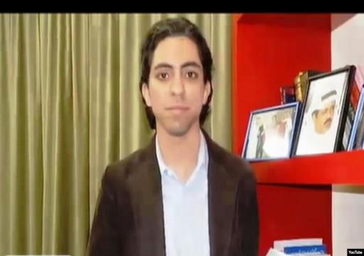 نائب الرئيس الأمريكي يدعو السعودية لإطلاق سراح المدون رائف بدوي