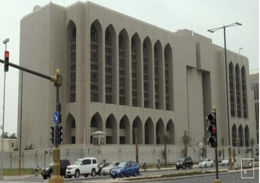 المصرف المركزي ينشئ وحدة جديدة لمكافحة غسل الأموال