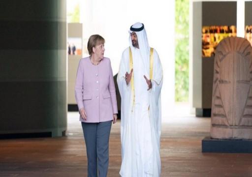 في بيان مشترك.. الإمارات وألمانيا تدعوان إيران إلى عدم اتخاذ خطوات تصعيدية