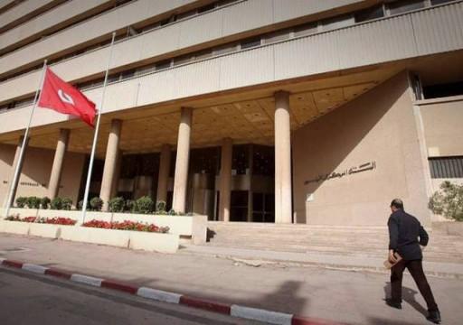 """المركزي التونسي يكشف عن """"مفاوضات متقدمة"""" مع الرياض وأبوظبي لدعم الاقتصاد"""