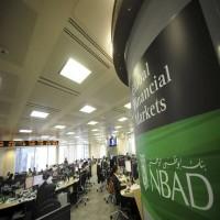 بنك أبوظبي الأول ينفي علاقة بشن حرب مالية على الريال القطري