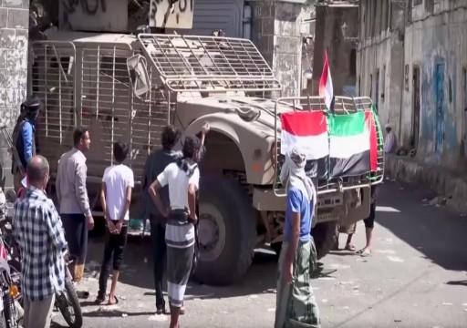 عاصفة إدانات يمنية لتصرفات أبوظبي في بلادهم.. وأمنيون إماراتيون يستنكرون!