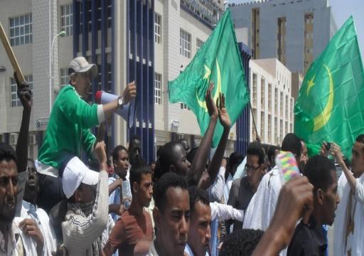 حل 76 حزباً موريتانياً قبل أشهر من سباق الرئاسة