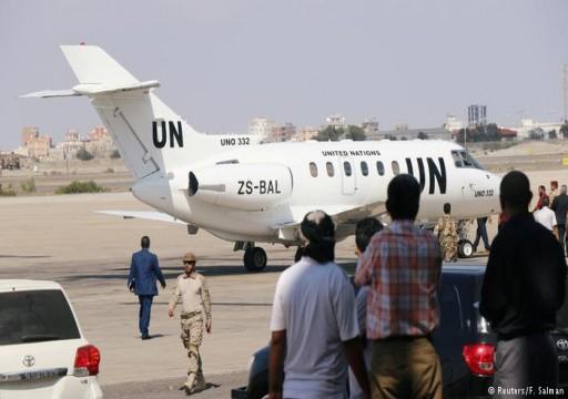 ألمانيا تنضم إلى الفريق الأممي لمراقبة اتفاق الحديدة باليمن