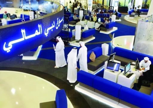 الأسهم الكبرى تقود سوق دبي للتراجع خلال أسبوع