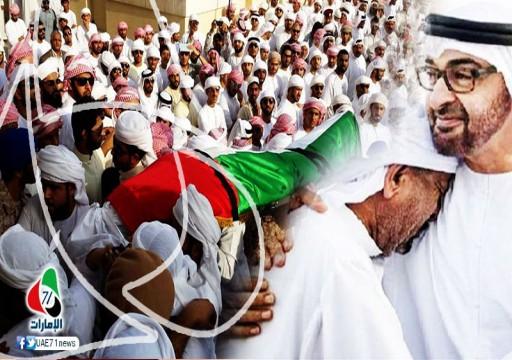 تصريحات محمد بن زايد عن الشهداء والصعاب.. رسالة للسعودية وأخرى لمحمد بن راشد!