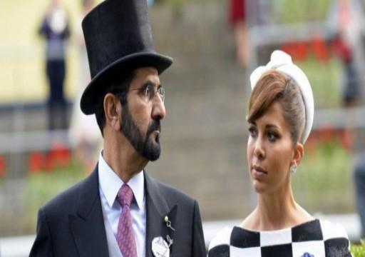 الغارديان: الأميرة هيا تستعين بشركة خاصة لحماية منزلها في لندن