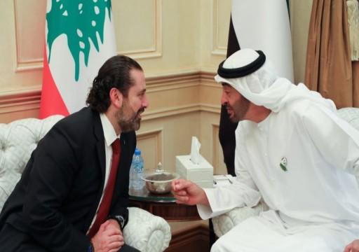صحيفة لبنانية تكشف عن عرض أبوظبي للحريري لتسوية ديونه والأخير ينفي