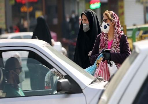 إيران.. 3111 إصابة بكورونا والحصيلة أكثر من 44 ألف