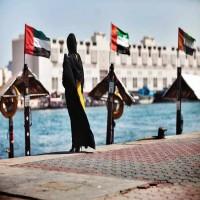 حقوق المرأة في الإمارات .. إداعاءات تكشف زيفها الإنتهاكات