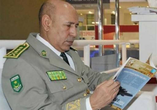 وزير الدفاع الموريتاني يعلن رسميا ترشحه للانتخابات الرئاسية