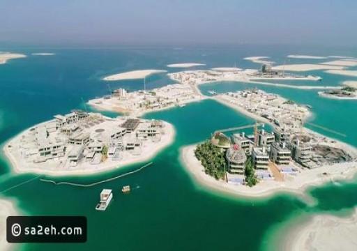 بيع جزيرة في دبي بأكثر من 30 مليون دولار