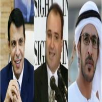 """صحيفة بريطانية تكشف تفاصيل مثيرة عن """"تدخل"""" الإمارات في الانتخابات الأمريكية"""