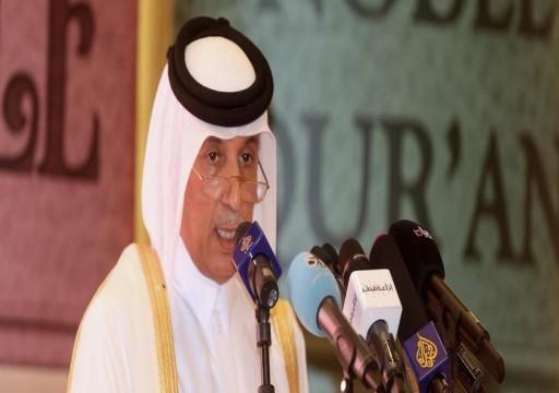 قطر تدعو للابتعاد عن المهاترات وحل الخلافات العربية بالحوار