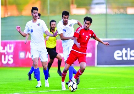الأبيض الشاب يكمل تحضيراته لكأس العرب في الرياض