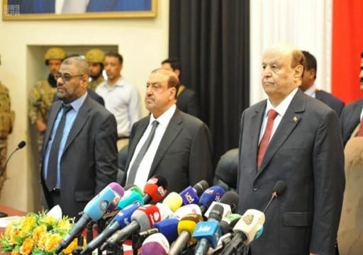 لماذا تجاهل الرئيس اليمني الإمارات في كلمته أمام البرلمان؟