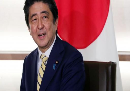رئيس وزراء اليابان يلغي زيارته إلى الخليج بسبب التوتر بالمنطقة
