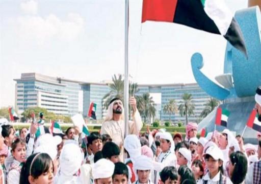 محمد بن راشد يدعو إلى رفع العلم بشكل موحد في الأول من نوفمبر