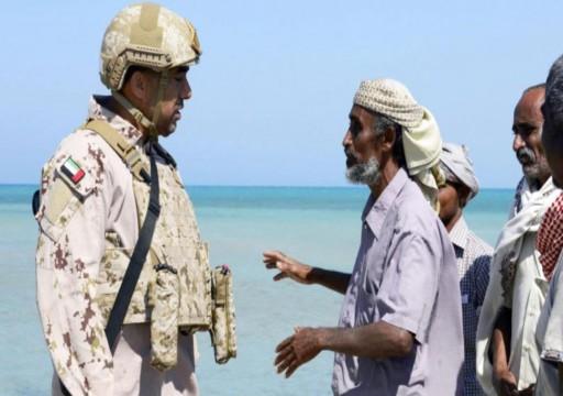 """يمنيون يؤيدون جبهة لـ""""مقاومة"""" الإمارات وآخرون يحذرون"""