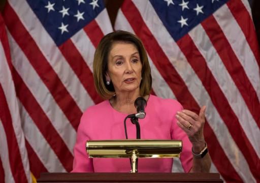 رئيسة النواب الأمريكي: الكونجرس سيراقب كل انتهاكات حقوق الإنسان في السعودية