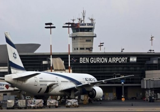 الكشف عن رحلة جوية غير عادية من تل أبيب إلى أبوظبي