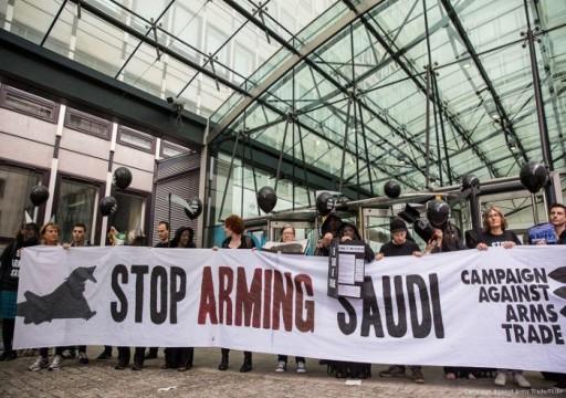 بلجيكا.. مجلس الدولة يعلق قرار إقليم والونيا بتصدير أسلحة للسعودية