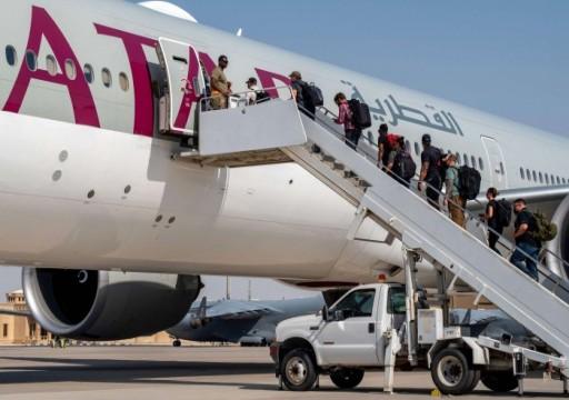 """""""الفيفا"""" يعلن إجلاء 100 لاعب من أفغانستان إلى قطر"""