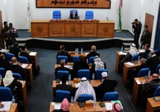 حماس تتحدى قرار عباس حل المجلس التشريعي باجتماع لنوابها في غزة