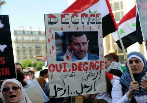 """""""الغارديان"""": قرار الإنتربول يسمح للنظام السوري ملاحقة المعارضين خارج البلاد"""