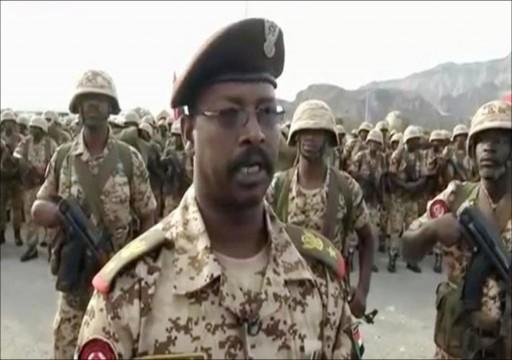 القوات السودانية في اليمن تعلن تقليص قواتها إلى 675 جندياً