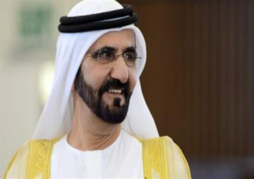 محمد بن راشد يعتمد قرارا بإعفاء المتعسرين من القروض السكنية