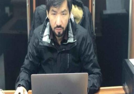 منظمة حقوقية تدعو المغرب إلى الامتناع عن تسليم ناشط إيغوري إلى الصين