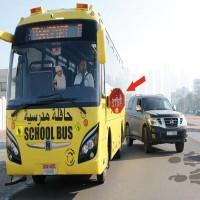 شرطة أبوظبي تحذر من مخالفة إشارة «قف» المدرسية