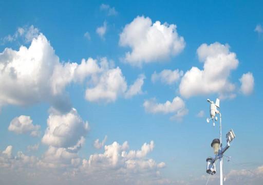 8 محطات لرصد جودة الهواء في الشارقة