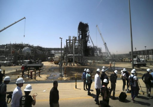 السعودية تعلن استعادة كامل إنتاج النفط بعد الهجمات الأخيرة