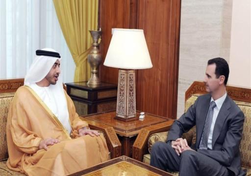 أبوظبي تعترف بعودة العمل في سفارة الدولة لدى نظام الأسد