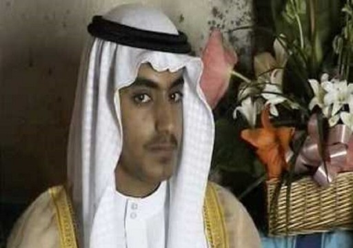 الاستخبارات: ترامب أمر بقتل نجل بن لادن لأنه كان يحفظ اسمه غيبا