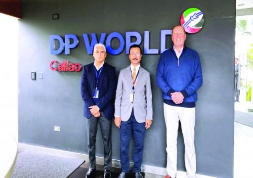 موانئ دبي توسع خدماتها اللوجستية لمناولة الحاويات في بيرو
