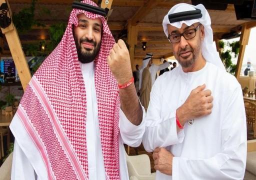 مجموعات حقوقية بريطانية تتهم أبوظبي والرياض بارتكاب جرائم حرب باليمن