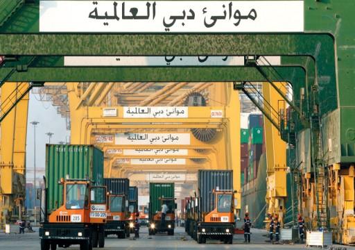 """""""موانئ دبي"""" لا تتوقع نهاية سريعة لاختناقات الشحن البحري العالمية"""