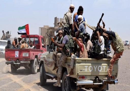 صحيفة يمنية: أبوظبي تفرج عن عناصر إرهابية بالقاعدة في حضرموت