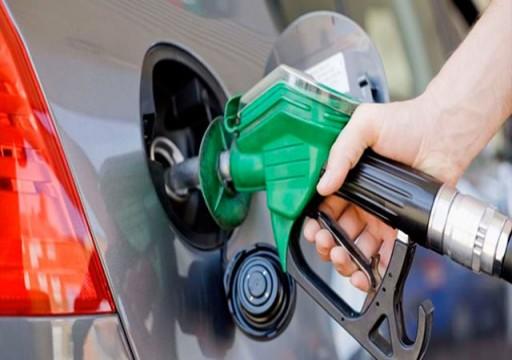 أسعار الوقود ترتفع في أغسطس وتصل إلى 8 فلوس للتر