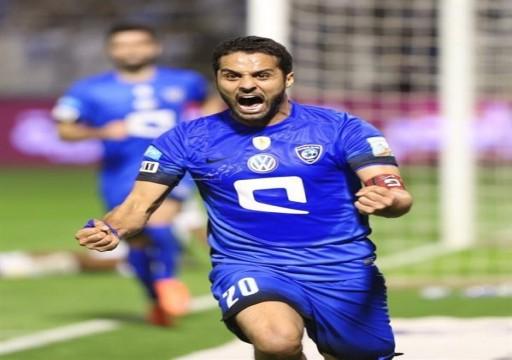 الكشف عن موعد مباراة اعتزال النجم السعودي ياسر القحطاني