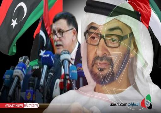 المجلس الأعلى في ليبيا يعلن قطع العلاقات مع الإمارات: نحن في حالة حرب معها