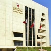 المركزي البحريني يبيع أذون خزانة حكومية بـ 185.5 مليون دولار